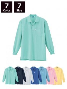 XB6155 リサイクリーン長袖ポロシャツ 全体図