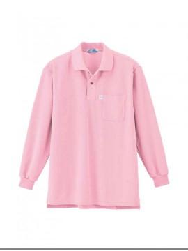 XB6155 リサイクリーン長袖ポロシャツ 拡大図