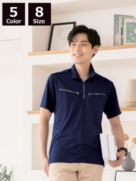XB6160 半袖ジップアップシャツ イメージ写真