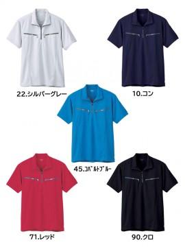 XB6160 半袖ジップアップシャツ カラーバリエーション