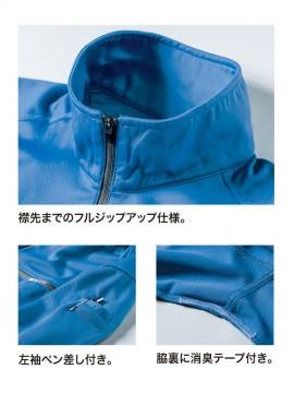 XB6160 半袖ジップアップシャツ 機能 フルジップアップ ペン差し 消臭テープ