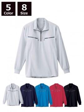 XB6165 長袖ジップアップシャツ