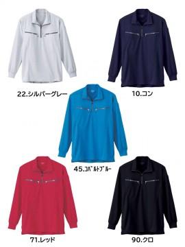 XB6165 長袖ジップアップシャツ カラーバリエーション