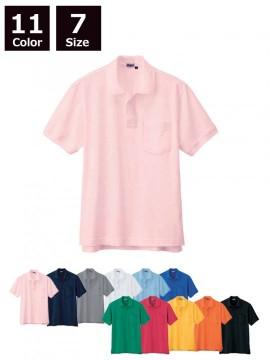 XB6170 半袖ポロシャツ