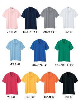 6170 半袖ポロシャツ カラーバリエーション