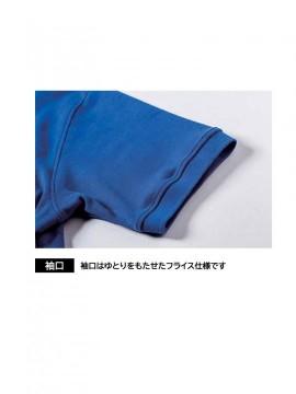 6170 半袖ポロシャツ 機能