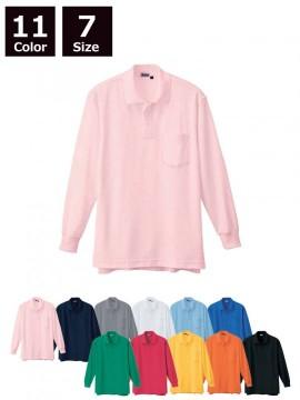 XB6175 長袖ポロシャツ 全体図