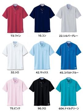 6180 半袖ポロシャツ カラーバリエーション