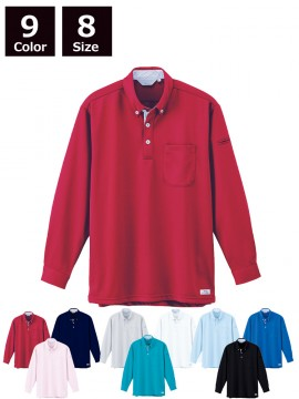 XB6185 長袖ポロシャツ 全体図