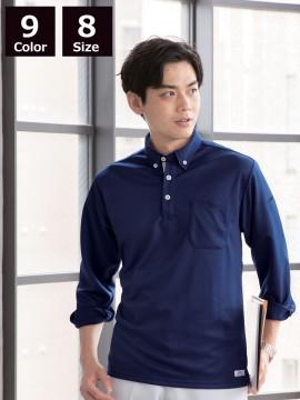 XB6185 長袖ポロシャツ イメージ写真