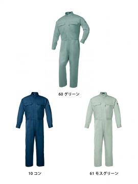 9180 続服 カラーバリエーション