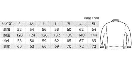 12180 長袖ブルゾン サイズ表