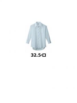 XB15132 長袖シャツ カラーバリエーション