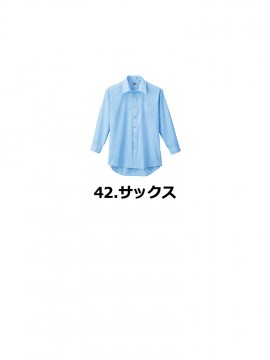 15142 長袖シャツ カラーバリエーション