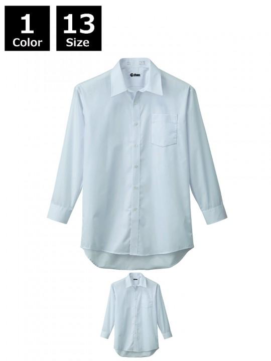 長袖形態安定ドレスシャツ