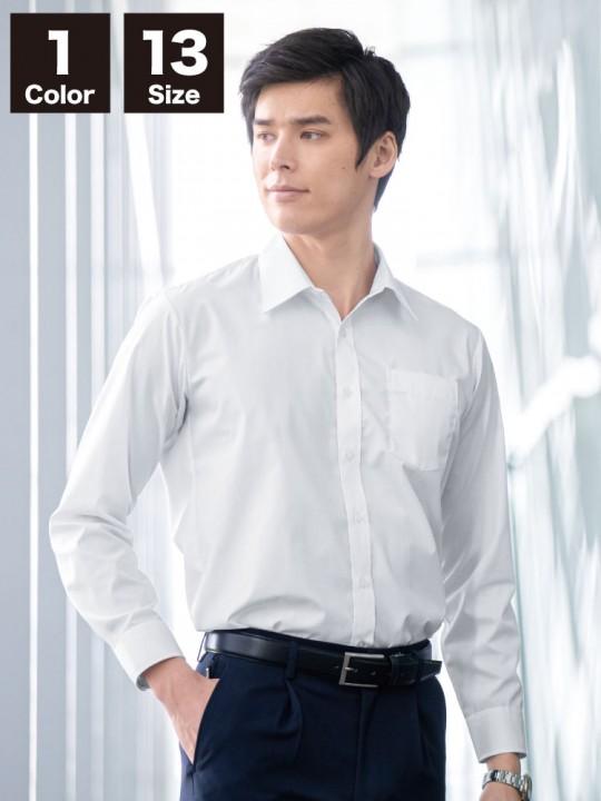 XB15232 長袖シャツ イメージ写真