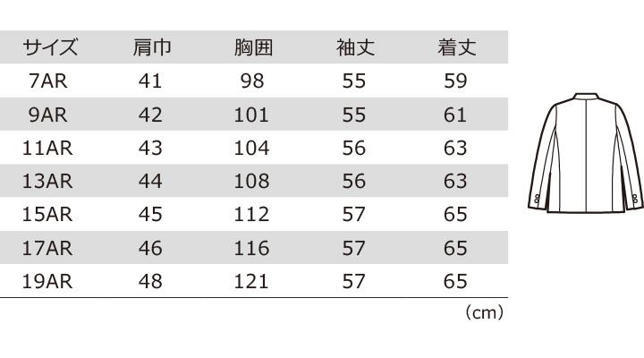 XB16018 ジャケット サイズ表