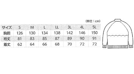 XB12183 バラクーダブルゾン サイズ表