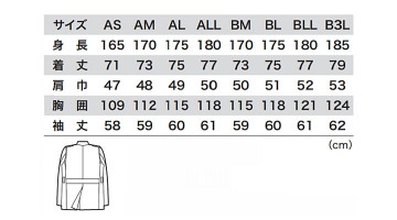 XB18100 ジャケット サイズ表