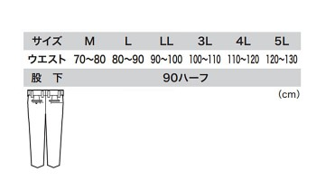 XB18106 スラックス サイズ表