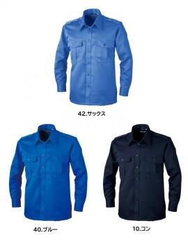 18201 長袖シャツ カラーバリエーション