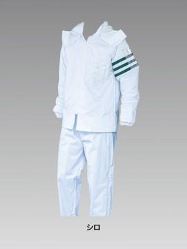 18450 雨衣 カラーバリエーション