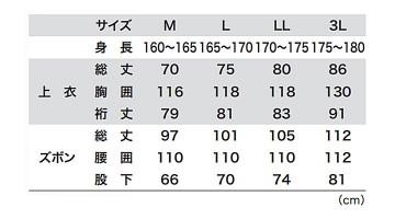 18452 クリアーコート サイズ表