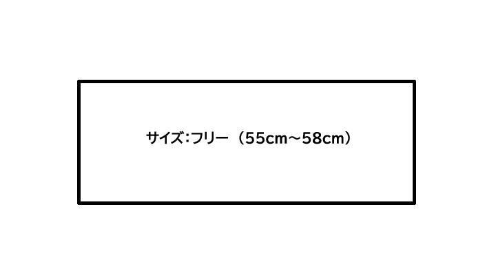 18514 アポロキャップ サイズ表