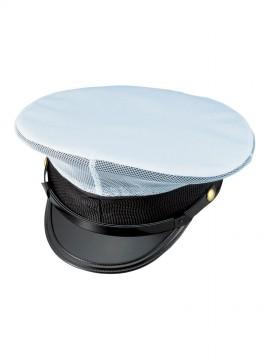 18521 制帽カバー 拡大図