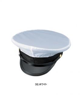 18522 制帽カバー カラーバリエーション