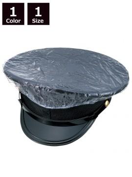 制帽カバー透明ビニール