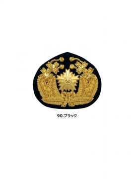 XB18538 帽章モール カラーバリエーション