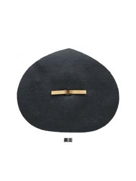 XB18538 帽章モール 裏面
