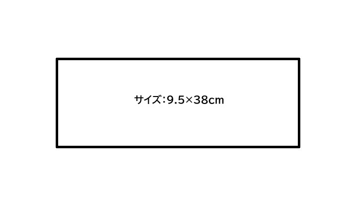 18540_size.jpg