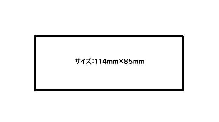 18570_size.jpg