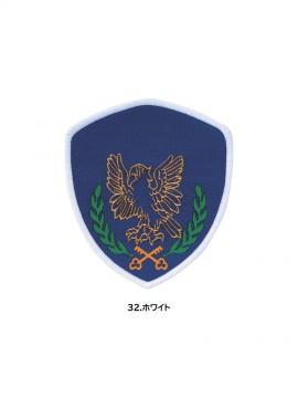 18571 ワッペン カラーバリエーション