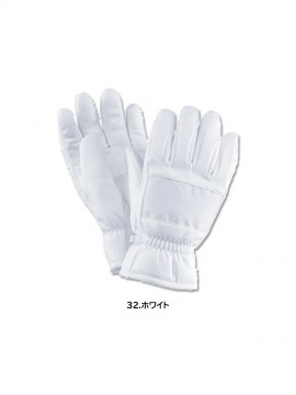 18551 夜光防寒手袋 カラーバリエーション