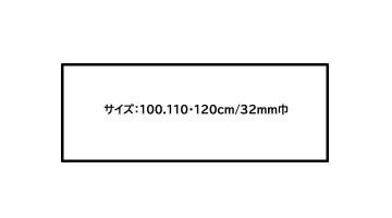 XB18560 ベルト サイズ表