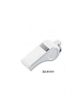 XB18621 警笛 カラーバリエーション