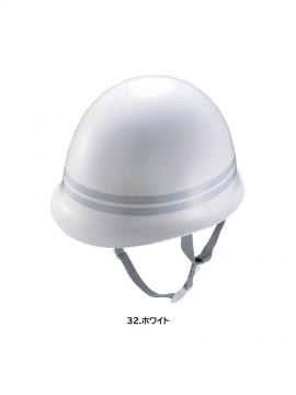 18700 ヘルメット カラーバリエーション