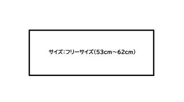 18700 ヘルメット サイズ表