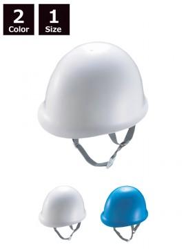 ヘルメットMPタイプ