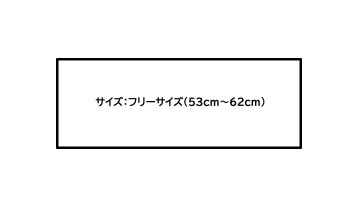 18703 ヘルメット サイズ表
