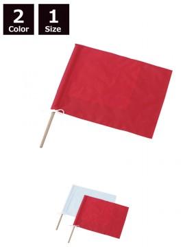 XB18730 信号手旗 全体図