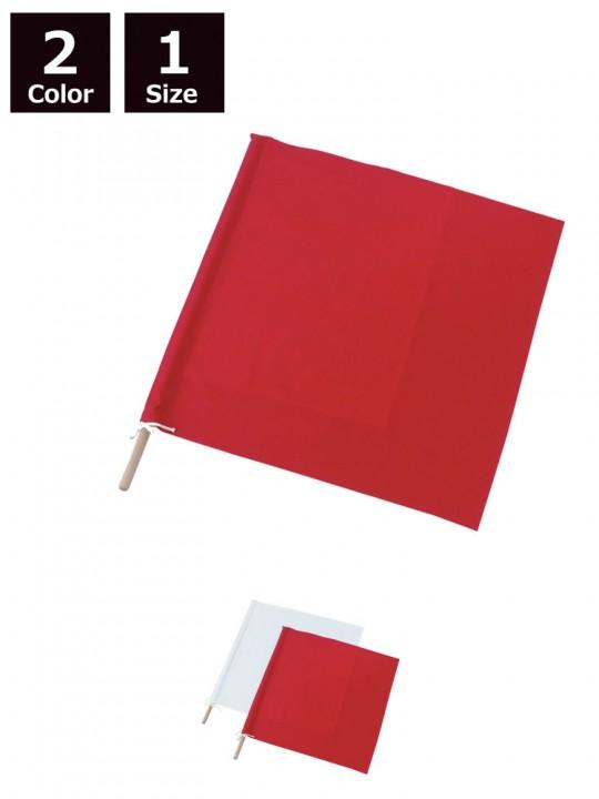 XB18733 信号手旗 全体図
