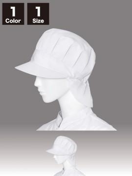 XB25403 八角給食帽 全体図