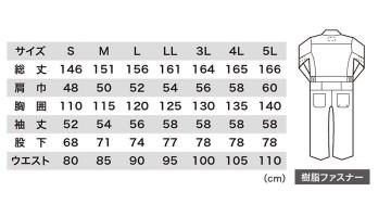 XB34001 続服 サイズ表