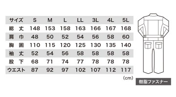 34007 続服 サイズ表