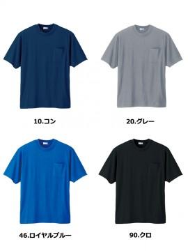 35000 半袖Tシャツ カラーバリエーション