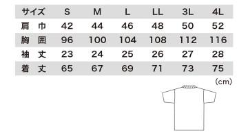 XB35000 半袖Tシャツ サイズ表